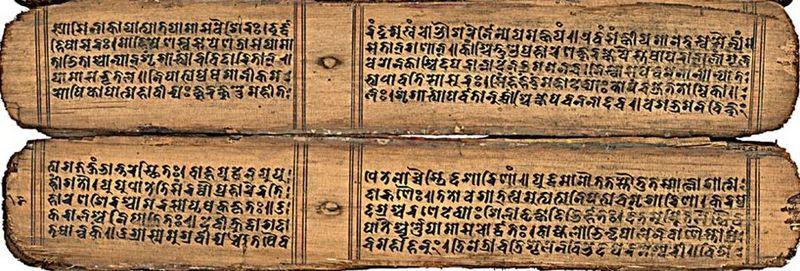 800px-Devimahatmya_Sanskrit_MS_Nepal_11c